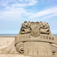 17-day Daan sand sculpture & music festival in central Taiwan kicks off on June 2