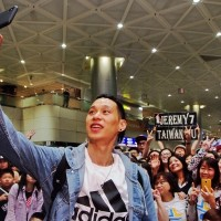 Jeremy Lin arrives in Taipei to coach basketball in eastern Taiwan