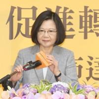 促轉會成立 蔡英文:台灣的轉型正義將從國際經驗中學習