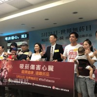 Taiwan's Ministry of Health and Welfare promotes WHO's World No Tobacco Day