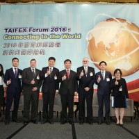 Taiwan Futures Exchange set to launch crude oil futures in July