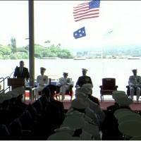 反映國際局勢 美軍太平洋司令部改名「印太司令部」