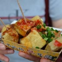 Photo of the Day: Taiwan's Stinky Tofu