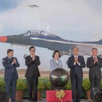 「國機國造」組裝開架 蔡總統:2020年一飛沖天
