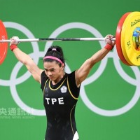Taiwanese gold medal weightlifter announces retirement on Facebook