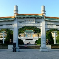 Taiwan's National Palace Museum launches personal audio tourbooking system