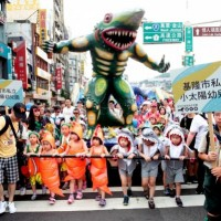 Ocean Eagle Festival kicks off June 23 in Keelung,Taiwan