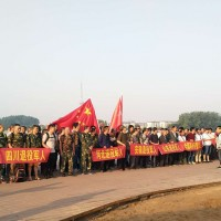 Veteran protest erupts in central China on anniversary of Tiananmen Square