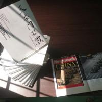 紀念六四29週年 台日出版新書《天安門殺戮》•《八九六四》