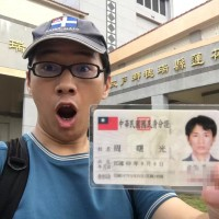 Newly naturalized Chinese dissident blogger plans to run for office in Taiwan
