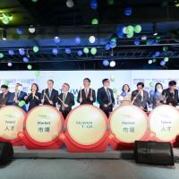 Taiwan Tech Arena 讓台灣的新創圈被世界看見