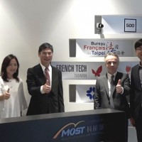 Taiwan launches inclusive tech hub, aims to become Asia's best tech startup ecosystem