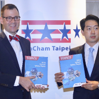 AmCham releases 2018 White Paper on Taiwan's business climate
