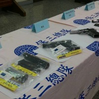 Taiwanese-American detained on suspicion of gun trafficking