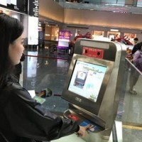 Taiwanese citizens to enjoy expedited entry to South Korea byJune