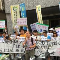 憂中企控制經濟特區 越南爆抗議示威