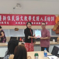 2年培育46位師資 新竹縣新住民語師資班6月開課