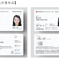 Winning design of Taiwan national ID card redesign competition receives highly polarized comments
