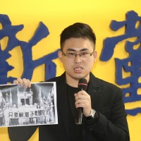 Taiwan New Party officials indicted for working on behalf of China