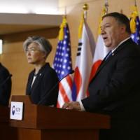川金會後...美國務卿:希望2020年底前北韓裁減核武有重大進展