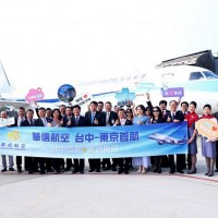 First daily direct flight from Taichung, central Taiwan to Tokyo takes off Thursday