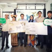 「東南亞的穆斯林」 文化總會發佈首支穆斯林動畫