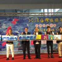 TaoyuanAirport Access MRT artistic makeover unveiled
