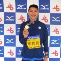 打破大會紀錄 向俊賢:目標是亞運金牌