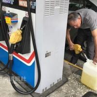 加油要快! 中油:汽柴油明漲0.1元