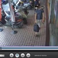 北市驚傳女性遭分屍 陳姓射箭教練坦承犯案