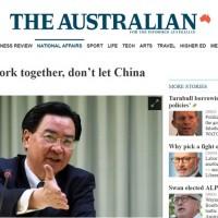 接受澳媒專訪 吳釗燮:美日紐澳臺應合作 制衡中國勢力