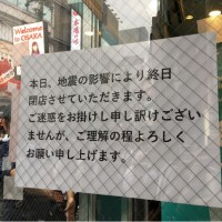 大阪地震嚇壞觀光客 鬧區多家精品名店暫停營業