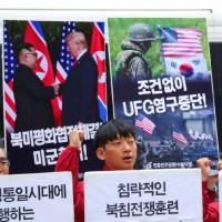 南韓與美國宣布 暫停8月聯合軍演