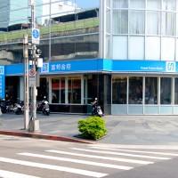 Taiwan's Fubon purchases German landmark