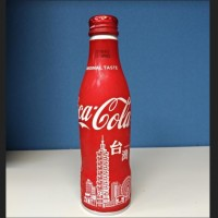 Coca-Cola releases Taiwan-themed bottle design