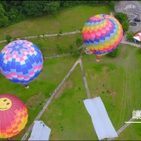 2018 Shihmen Reservoir Hot Air Balloon Carnival in Taiwan from June 23 to July 1