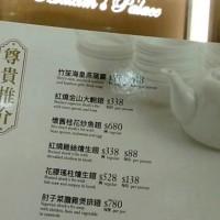 Secret Shark Fin Menus in Hong Kong- A Broken Corporate Commitment
