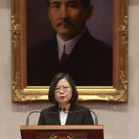 Taiwan President thankful for completion of military pension reform