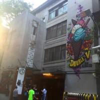 隱藏中山區巷弄消暑聖地 Studio du Double-V 歐風冰店