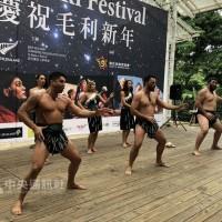 毛利新年節在台北  深化台紐文化交流