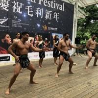 Maori New Year and festival celebrated in Taipei, Taiwan