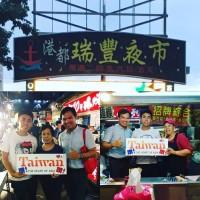 日暖男辭職來台拍攝各景點 盼更多人知道「台灣之美」