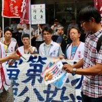 Labor groups protest in front of AmCham Taipei office