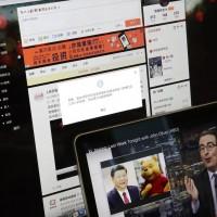 知名主持人「被消失」後 中國再封鎖HBO網站
