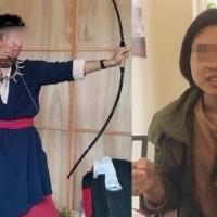 Taipei HuashanGrassland murder victim's breasts found infridge