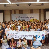 Taiwanese youth prepare for intl. tours to study food waste reduction