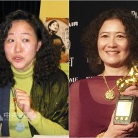 Three Taiwanese offered membership in U.S. film Academy