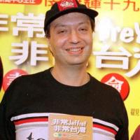 涵蓋各領域 18位外籍高專人才成功歸化 為台灣打拼