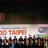 台北國際食品五展 透過展覽平台接軌世界