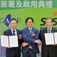 Taiwan-South Korea automatic immigration clearance program inaugurated
